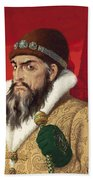 Ivan The Terrible Beach Towel by English School