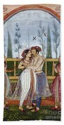 Jahangir (1569-1627) Beach Towel
