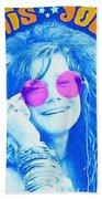 Janis Stamp Painting Beach Towel
