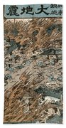 Japan: Earthquake, 1855 Beach Towel