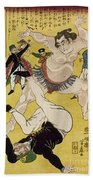 Japan: Sumo Wrestling Beach Towel