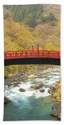 Japanese Bridge Beach Towel