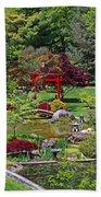 Japanese Garden II Beach Towel