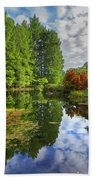 Japanese Garden Pond I Beach Towel
