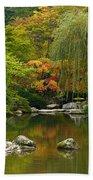 Japanese Gardens Beach Towel