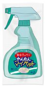 Japanese Kitchen Detergent Beach Sheet