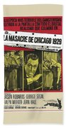 Jason Robards As Al Capone  Spanish Theatrical  Poster The St. Valentines Day Massacre 1967  Beach Towel