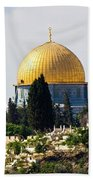 Jerusalem Dome Of The Rock  Beach Towel