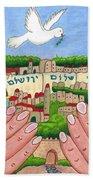 Jerusalem Image Beach Towel
