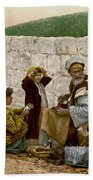 Jerusalem Shoemaker, C1900 Beach Towel