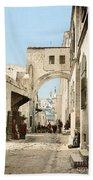 Jerusalem: Via Dolorosa Beach Sheet
