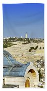 Jerusalem View Beach Towel