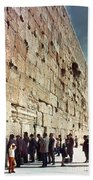 Jerusalem  Wailing Wall - To License For Professional Use Visit Granger.com Beach Towel