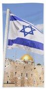 Jerusalem Wailing Wall Beach Towel
