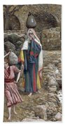 Jesus And His Mother At The Fountain Beach Towel