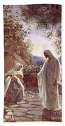 Jesus Revealing Himself To Mary Magdalene Beach Towel