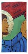 Jesus Takes Up His Cross Beach Towel