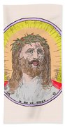 Jesus With The Crown Of Thorns Beach Towel