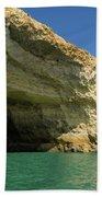 Jewel Toned Ocean Art - Colorful Sea Cave In Algarve Portugal Beach Towel