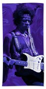 Jimi Hendrix Purple Haze Beach Towel