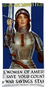 Joan Of Arc Saved France - Save Your Country Beach Towel