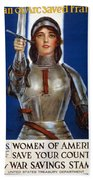 Joan Of Arc Saved France. Women Of America Save Your Country. Buy War Savings Stamps Beach Towel