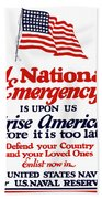 Arise America Before It Is Too Late - Join The Navy Beach Towel
