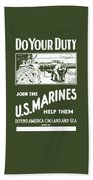 Join The Us Marines Beach Towel by War Is Hell Store