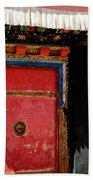 Jokhang Temple Door Lhasa  Tibet Artmif.lv Beach Towel