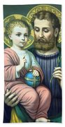 Joseph And Baby Jesus Beach Towel