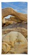 Joshua Tree Arch Beach Towel