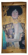 Judith And The Head Of Holofernes Beach Towel
