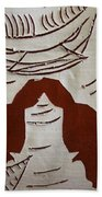 Kabaka Atuuse- The King Has Arrived - Tile Beach Towel