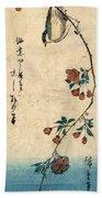 Kaido Ni Shokin - Small Bird On A Branch Of Kaidozakura Beach Towel