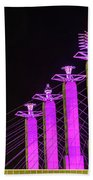 Kansas City Pylons In Pink Beach Towel