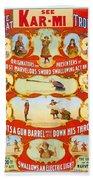 Kar-mi And The Great Victorina Troupe Originators Beach Sheet