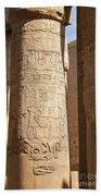Karnak Pillar Carvings Beach Towel