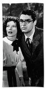 Katharine Hepburn Cary Grant Bringing Up Baby 1938-2015 Beach Towel