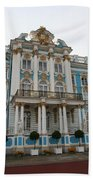 Katharinen Palace I - Russia  Beach Towel