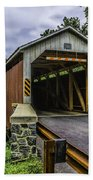 Kaufman Covered Bridge - Pa Beach Towel