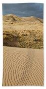 Kelso Singing Sand Dunes  Beach Towel