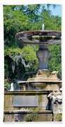 Kenan Memorial Fountain Beach Towel