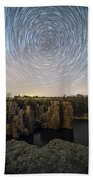 King And Queen Star Trails Beach Towel