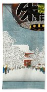 Kinryuzan Temple At Asakusa Beach Towel