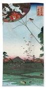 Kite Flying Beach Towel