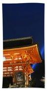 Kiyomizu-dera Main Gate Beach Towel