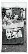 Knight Of The Bath Beach Towel