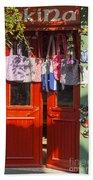 Kokina Red Door Beach Towel