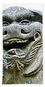 Komainu04 Beach Towel