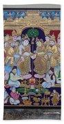 Krishna Marriage  Beach Towel